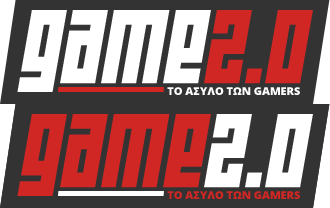 Game2.0 - Το άσυλο των gamers