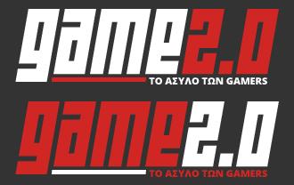 Game2.0 - Το άσυλο των gamers