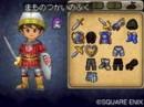 dragon-quest-ix-news