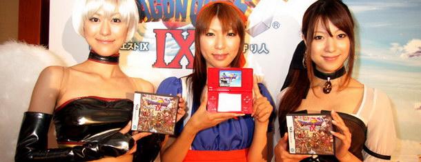 dragon quest ix news v2