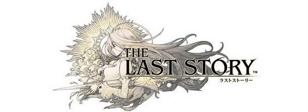 the last story logo news v2