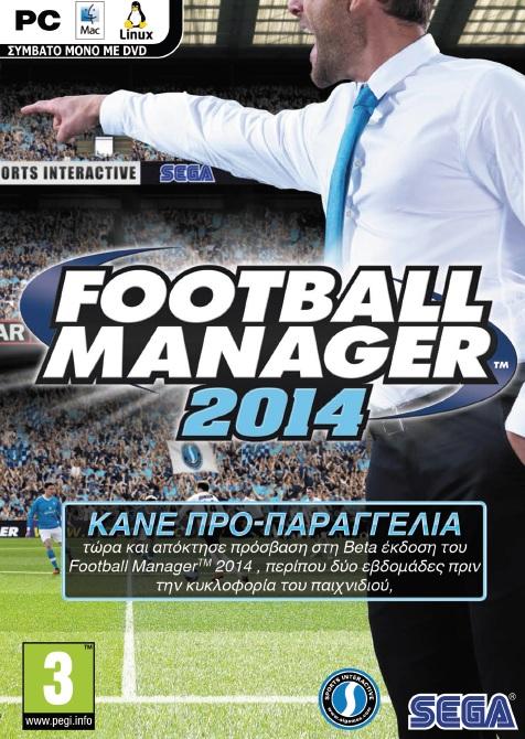 football manager 2014 box art
