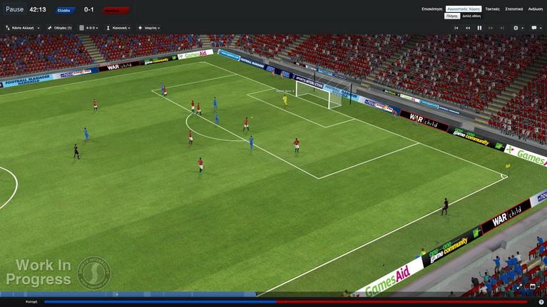 Δείγμα από τη 3D απεικόνιση των αγώνων.
