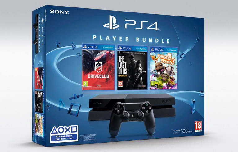 ps4 player bundle