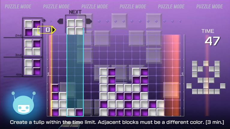 """...ενώ το puzzle mode σας βάζει να """"στίψετε"""" το μυαλό σας."""