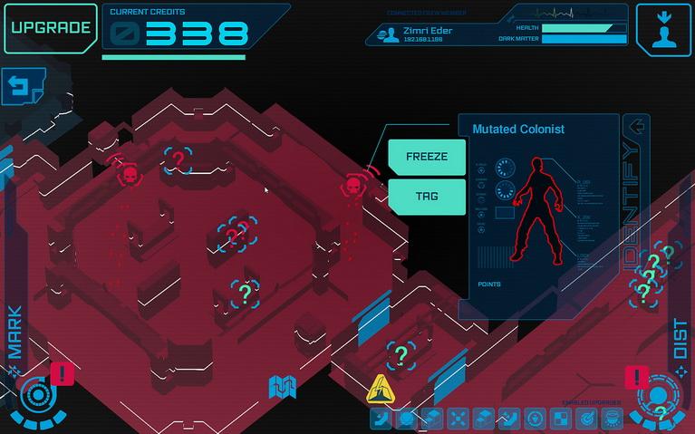Η εφαρμογή για το multiplayer, όπως αυτή φαίνεται στην οθόνη του κινητού.
