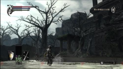 In-Game εικόνα από το Demon's Souls (dengeki.com)