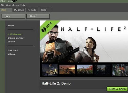 Παιχνίδια, demos, αρχεία κλπ, πλέον κατεβαίνουν σε δευτερόλεπτα