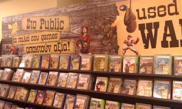 public-games2