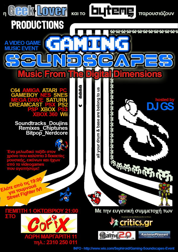 gaming soundscapes
