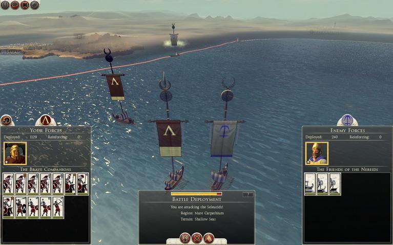 Ένα παράδειγμα της ανύπαρκτης λογικής του παιχνιδιού: γιατί να έχεις στόλους όταν μπορείς να περάσεις τους ισχυρότερους στρατούς σου στη θάλασσα, όπου είναι το ίδιο δυνατοί;