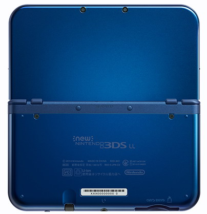 new 3DS XL_2