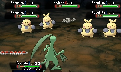 Οι μάχες με πολλαπλά pokemon επιστρέφουν.