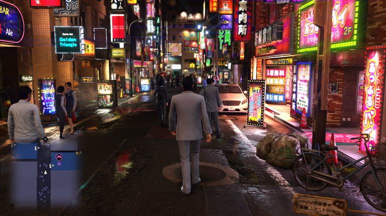 Βόλτα στην πόλη.